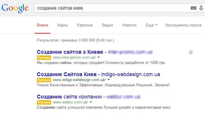 Интернет-реклама с ошибками подать рекламу в яндекс директ пособие