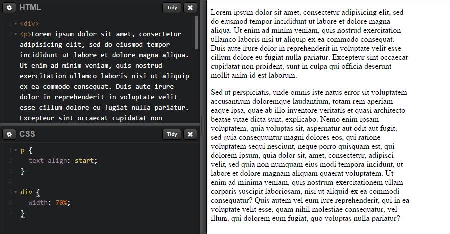 Дырки в тексте выравнивание по ширине